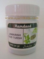 Hamdard, JAWARISH OOD TURSH, 60g, Strengthens The Stomach