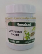 Hamdard, JAWARISH SHAHI, 150g, Cardiac, Brain Tonic