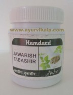 Hamdard, JAWARISH TABASHIR, 125g, Irritation in Urine,  Diarrhea