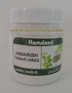 Hamdard, JAWARISH TAMAR HINDI, 125g, Nausea, Diarrhoea