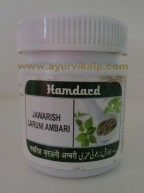 Hamdard, JAWARISH ZARUNI AMBARI, 60g, Kidneys, Bladder