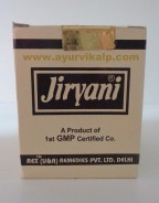 Rex Remedies, JIRYANI, 80 Pills, Nocturnal Emmission, Spermatorrhoea