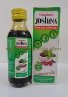 hamdard joshina | herbal cough syrup | Cold Remedy
