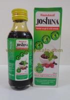 Hamdard, JOSHINA, 100ml, Herbal Cough, Cold Remedy