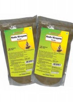 Herbal Hills, KADU KIRAYATA Powder, Immune System