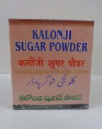 Mohammedia, KALONJI SUGAR POWDER, 150gm, Control Diabetes