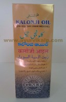 Mohammedia, KALONJI OIL, 200ml, Joint Pain, Stomach, Hair Fall