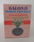 kalonji herbal pain balm | pain balm | pain relief balm