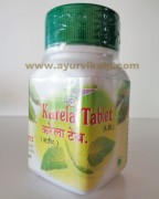 Shriji Herbal, KARELA, Bitter Guard, 100 Tablets, Diabetic
