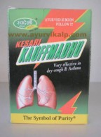 Swadeshi, KESARI KAUFFMADHU, 250g, For Asthma, Cold & Cough