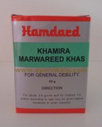 Hamdard, KHAMIRA MARWAREED KHAS, 60g, For General Debility
