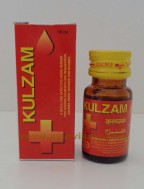 Hamdard, KULZAM, 10ml, Indigestion, Nausea, Wounds