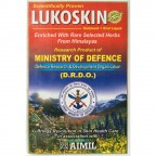 Aimil, LUKOSKIN Ointment + Oral Liquid For Revolution in Skin Health Care Enriched With Rare Herbs