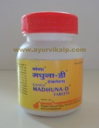 Ganga Pharmaceuticals, GANGA MADHUNA - D, 50 Tablets, Controls Urine & Blood Sugar