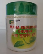 Shriji Herbal, MAHASUDARSHAN CHURNA 50g, All Types of Fever