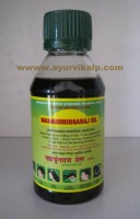 Mahabhringaraj oil | Ayurvedic Hair Oil | Bhringraj Hair Oil