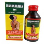 Mahanarayan Tailam | Joint Pain | Muscular Pains