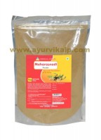 Herbal Hills, MAHARASNADI POWDER, Muscular, Joint Pain, Paralysis