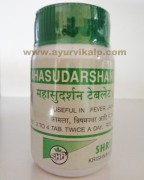 Shriji Herbal, MAHASUDARSHAN, 100 Tablets, Fever, Jaundice