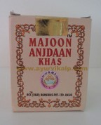 Majoon Anjdaan Khas | low sperm count | enlargement of prostate gland
