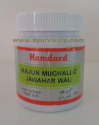 Majun Mughalliz Jawahar Wali | semen supplements | Semen Volume
