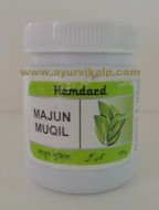 hamdard majun muqil | piles remedy | flatulence and piles