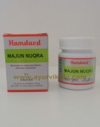 Hamdard, MAJUN NUQRA, 30g, Strengthens Heart , Brain