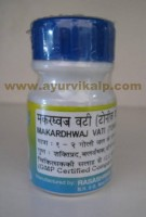Rasashram makardhwaj vati | men's vitality supplements