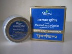 Dhootapapeshwar, MAKARDHWAJA GUTIKA SUVARNKALPA, 10 Tablets, For Chronic Disorders & Mental Fatigue