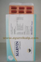 Marvin Capsules | acne vulgaris | acne herbal medicine