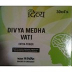 Divya Medha Vati, 120 Tablet, For Memory Loss & Improving Intelligence