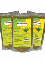Herbal Hills, Mehandi Henna Powder, Excellent Conditioner For Hair