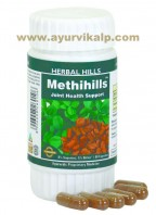 Methihills Capsules | herbs for diabetes | blood sugar medicine