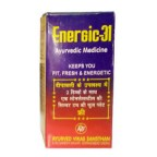 Ayurved Vikas Sansthan, Energic- 31, Herbal Shilajit 80 Capsules For Men & Woman