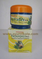 patanjali balm | head cold relief | cure for headache