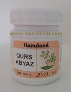 Hamdard, QURS ABYAZ, 40 Tablets, Premature Ejaculation