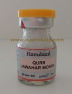 Hamdard, QURS JAWAHAR MOHRA, 20 Tablets, Cardiac Tonic, Heart Diseases