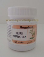 Hamdard, QURS KHARATEEN, 20 Tablets, Nervous System