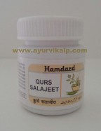 Hamdard, QURS SALAJEET, 50 Tablets, General Debility, Body Weakness.