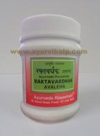 Raktavardhak Avaleha | ayurvedic medicine for anemia