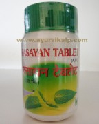 Shriji Herbal, RASAYAN, 100 Tablets, Hair Fall, Greying Hairs