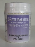 Dhatupaushtik Churna Vati | herbal supplements for energy