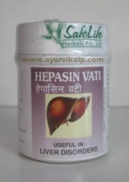 Hepasin Vati | liver herbal supplements | enlarged liver