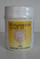 Kutajadi Vati | Amoebic Dysentry treatment