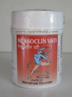 safe life mensoclin vati | menstrual disorders | irregular periods