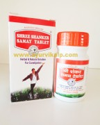 Shree Shanker, SAMAY 30 TABLET, Herbal and Natural Solution For Constipation