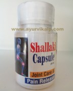 Shriji Herbal, SHALLAKI, 60 Capsules, Joint Care