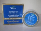 Sootashekhar Rasa Suvarnakalpa | heartburn supplements
