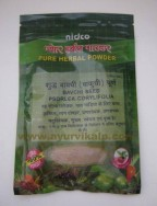 Nidco Herbal, SHUDH BAVCHI/BAKUCHI SEED CHURNA, Psorlea Corylifolia, 50 gm, Pure Herbal Powder