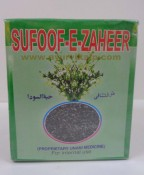 Mohammedia, SUFOOF-E-ZAHEER, 150gm, Constipation, Indigestion